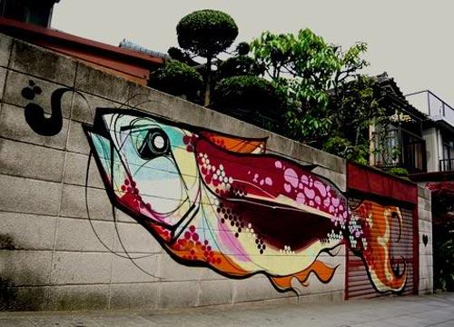 Fish Graffiti   Sao Paulo, Brazil