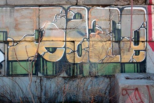Red Hook Graffiti | Brooklyn, New York